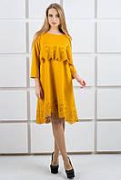 Платье цвета горчицы