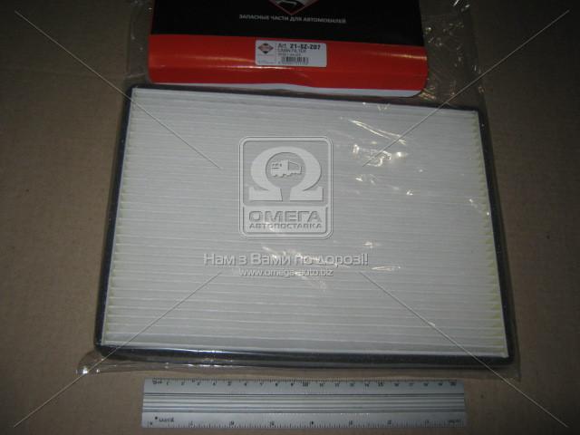 Фильтр салон SUBARU FORESTER (производство ASHIKA) (арт. 21-SB-SB0)
