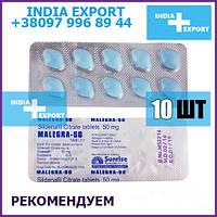Виагра   MALEGRA 50 мг   Силденафил   10 таб - таблетки для эрекции, дженерик via