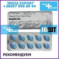 Виагра   MALEGRA 200 мг   Силденафил   10 таб - таблетки для эрекции, дженерик via