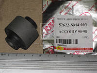 Втулка амортизатора HONDA ACCORD задний (Производство RBI) O26090E
