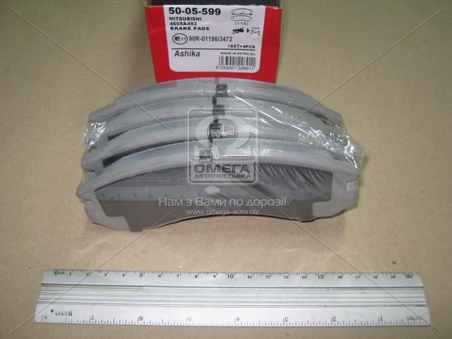 Колодка тормозная MITSUBISHI ECLIPSE (производство ASHIKA) (арт. 50-05-599), rqc1