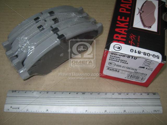 Колодка тормозная SUZUKI LIANA (производство ASHIKA) (арт. 50-08-810), rqc1