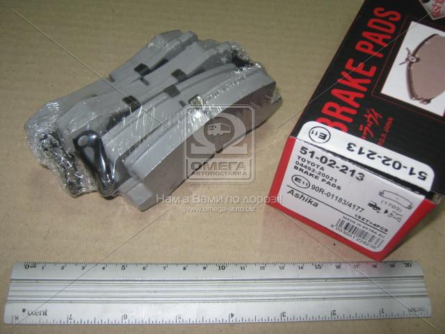 Колодка тормозная LEXUS RX (производство ASHIKA) (арт. 51-02-213), rqc1
