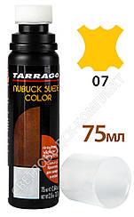 Жидкий краситель для замши и нубука Tarrago Nubuck Suede Color, 75 мл,  цв. желтый TCA18 (07)