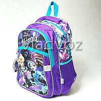 Школьный рюкзак Kite для девочек школьников монстер хай
