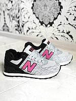 Кроссовки New Balance 574 Winter replica AAA