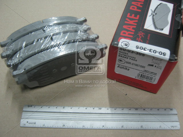 Колодка тормозная MAZDA 6 (производство ASHIKA) (арт. 50-03-305), ACHZX