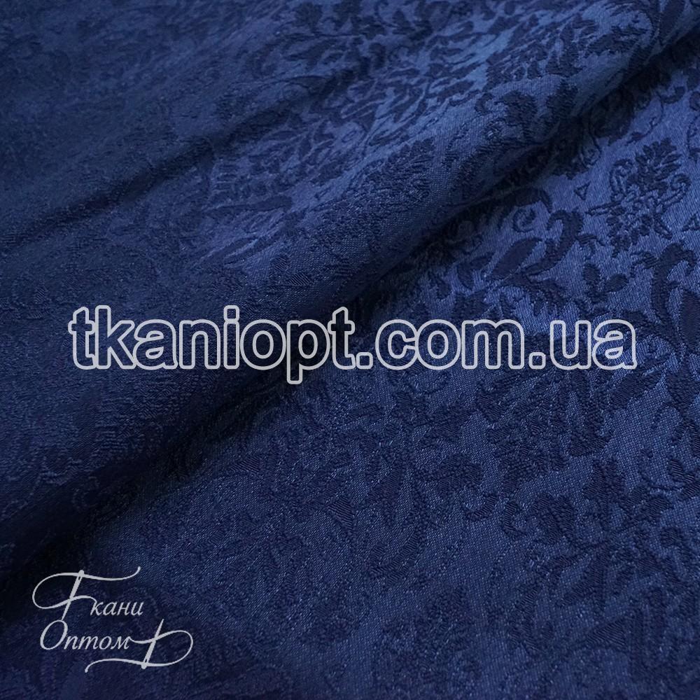 Ткань Жаккард (электро-синий)