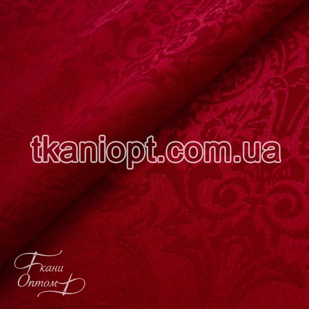 Ткань Жаккард (красный)