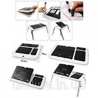 Столик-подставка для ноутбука E-Table стіл розкладний