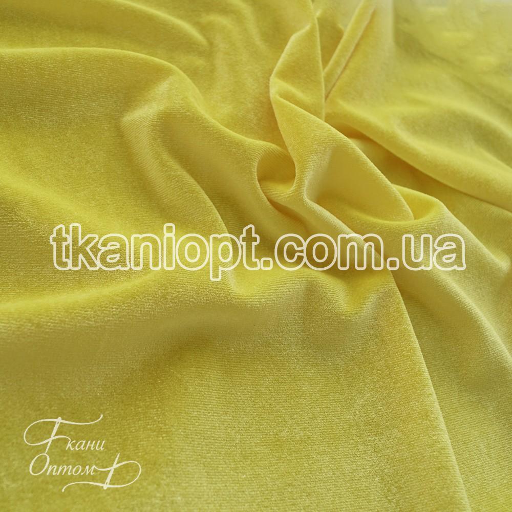 Ткань Стрейч бархат (лимонно-желтый)