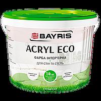 Краска интерьерная для стен и потолков 14кг «Acryl Есо» Байрис