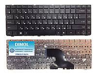 Оригинальная клавиатура для ноутбука HP ProBook 4330s, 4331s, 4430s, 4431s, 4435s, 4436s, rus, black