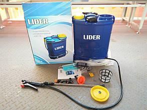 Опрыскиватель садовый электрический LIDER ASD-16