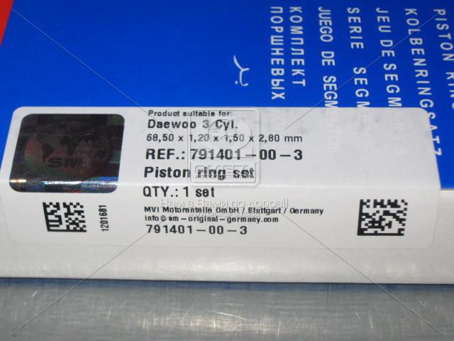 Кольца поршневые DAEWOO 68,50 3 Cyl. 1,2 x 1,5 x 2,8 mm (производство SM) (арт. 791401-00-3), rqv1