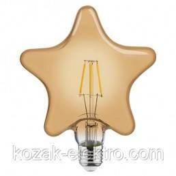 Лампочка RUSTIC STAR-6 Вт Е27