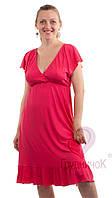 Платье для беременных и кормящих Лилия ГРУДНИЧОК (размер 42/44,розовый)