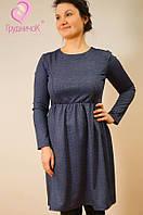 Платье для беременных и кормящих с длинным рукавом Фелиция Грудничок (размер 42/44, синий), фото 1