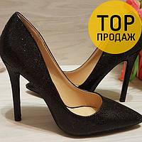 Женские туфли лодочки, черного цвета / туфли женские, на шпильке, с голографическими блестками, 2018