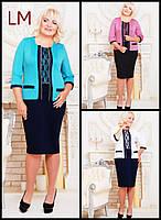 Прекрасное женское деловое платье Маргаритка батал мятное чёрное больших размеров 50,52,54,56,58,60,62 синее