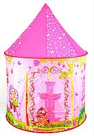 """Детская палатка 889-125 В  """"Ягодка"""" Замок в сумке"""
