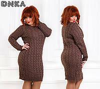Платье батал ткань нить марс цвет теракотовый,коричневый,джинс,темно-серый дг №2064