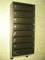 Ящик почтовый металлический на 8 секций