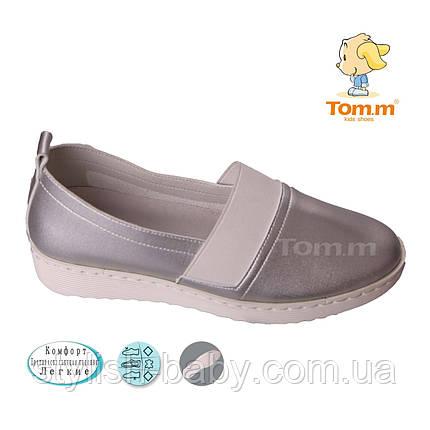 Детская обувь оптом. Детские туфли бренда Tom.m для девочек (рр. с 34 по 39), фото 2