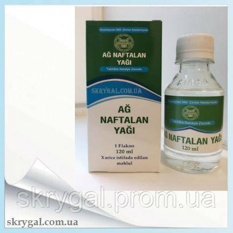 Нафталанская нефть эмульсия для ванной при псориазе фото