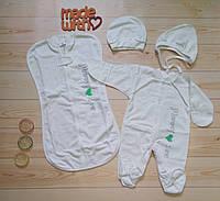 """Набор для новорожденных """"Mommy"""" молочный с начесом"""