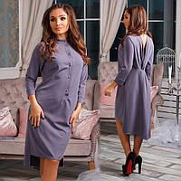 Женское платье-рубашка с асимметричным подолом