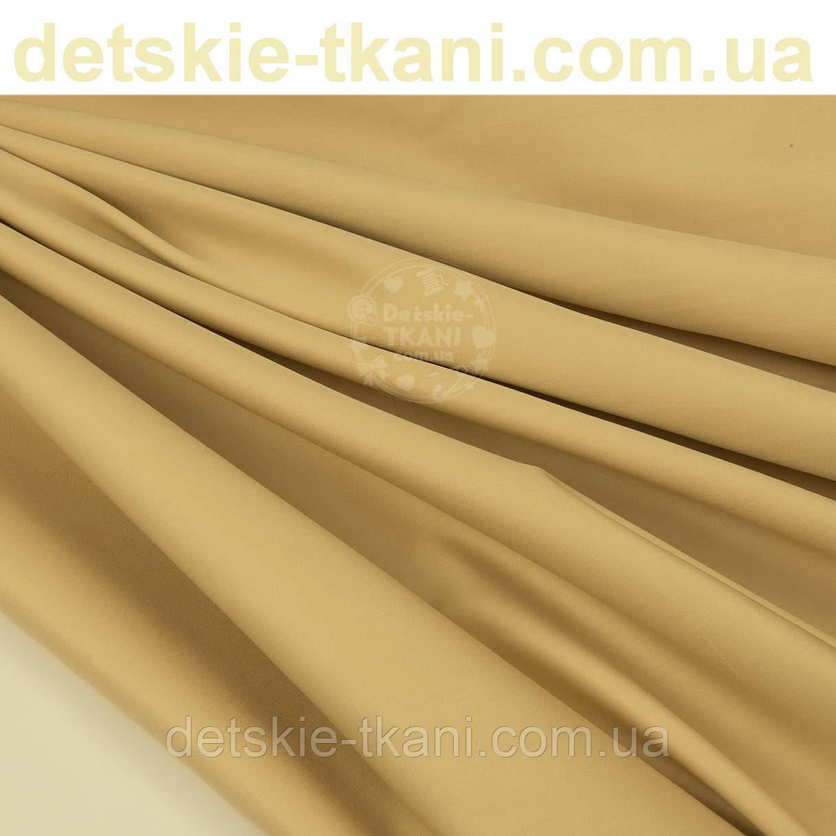 Сатин премиум, цвет золотисто-бежевый, ширина 240 см (№1079)