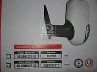 Зеркало боковое ГАЗ 3302 нового образца с поворотного правый белое  46.8201022-30