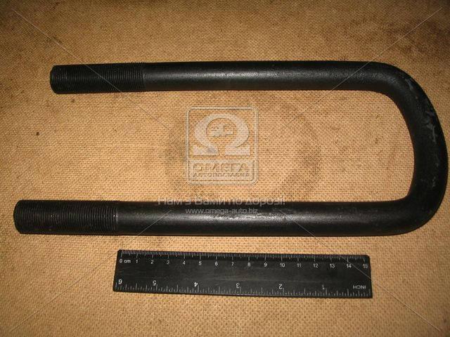 Стремянка рессоры передней КРАЗ М22х1,5 L=255 без гайк. (Производство Самборский ДЭМЗ) 250-2902409, AAHZX