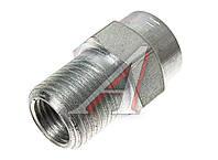 Штуцер соединительный ГЦС (производство КамАЗ) (арт. 5320-1602603), AAHZX