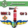 Огнетушитель углекислотный оу 3 ц