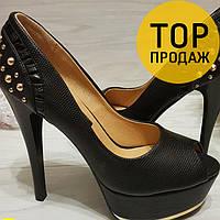 Женские туфли лодочки с открытым носком, черного цвета / туфли женские, с шипами, с декором, стильные, 2018