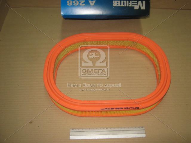 Фильтр воздушный FORD SCORPIO (Производство M-filter) A268 - АВТОЗАПЧАСТЬ в Мелитополе