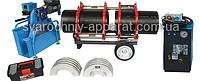 Сварочный аппарат Turan Makina AL 250 сварки пластиковых труб. Стыковая сварка полиэтиленовых труб пнд пэ пвх.