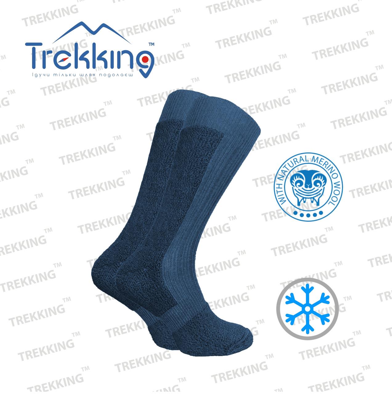 "Зимние трекинговые носки ""MidWinter""  ТМ ""Trekking"""