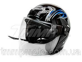 Кофра большая капрон+ шлем с бородой, фото 2