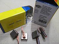 Ремкомплект стартера (производство Magneti Marelli кор.код. AMS0048) (арт. 940113190048)