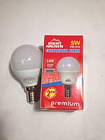Лампа светодиодная шарик 5W E14 4000K G45 Right Hausen LED