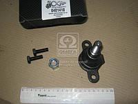 Опора шаровая VW T4 передний ось, нижний (Производство Ocap) 0401410