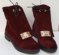 Ботинки женские замшевые зимние, демисезонные