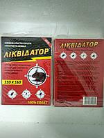 Клеевая ловушка(книжка) от крыс и мышей, тараканов FINISH размер 21х32,5