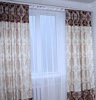 Две готовые двухцветные шторы из жаккарда.  152ш