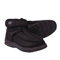 Обувь диабетическая OSD «RIOMAGGIORE», фото 1