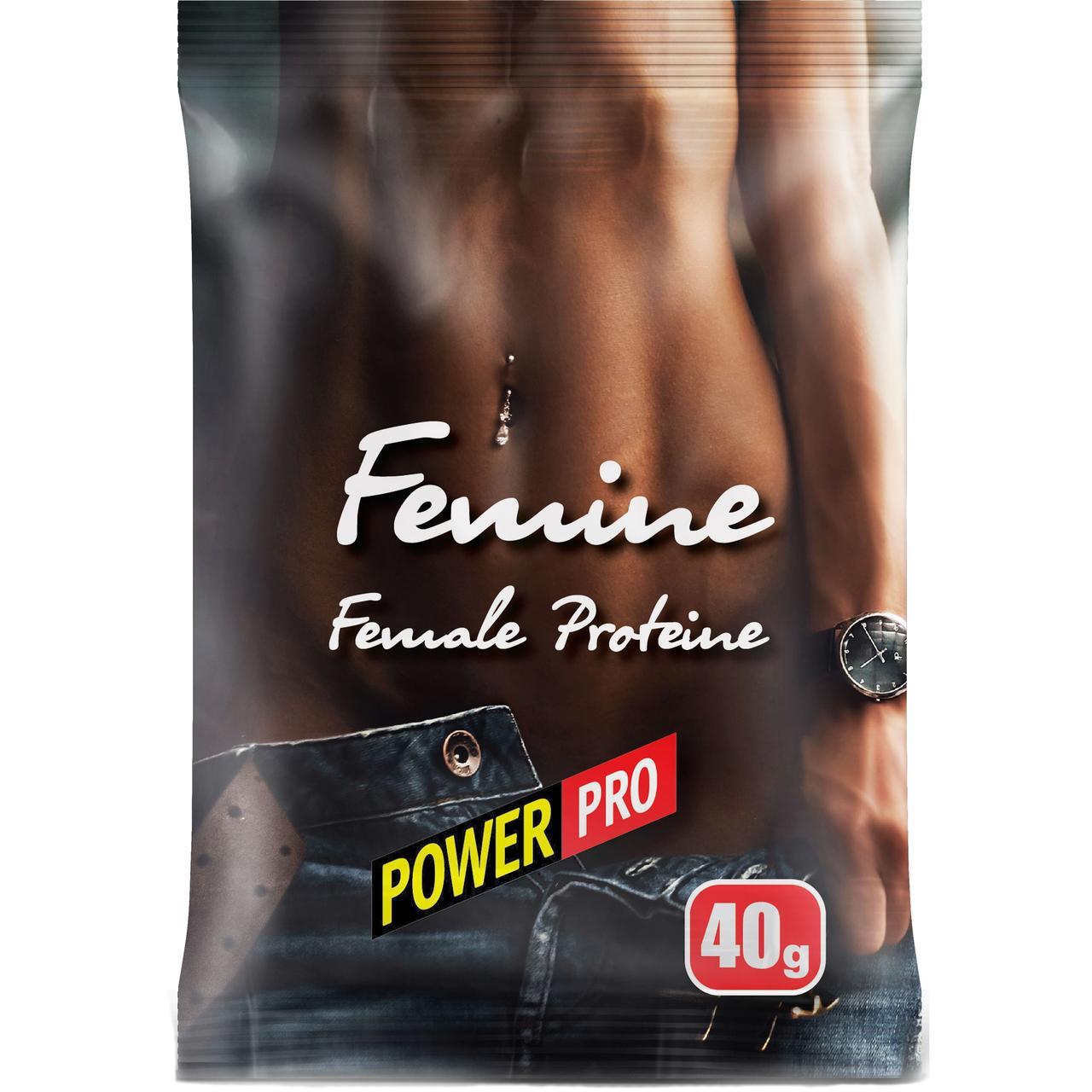 Power Pro FEMINE 40 g